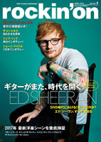 d41_170301_cover