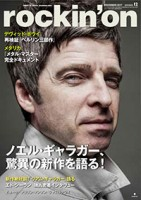 d41_171101_cover