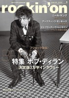 d41_180501_cover