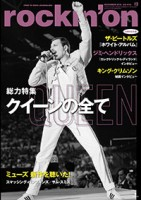 d41_181101_cover