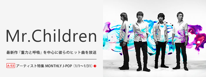 slider_A53_190101_mrchildren