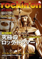 d41_200807_cover