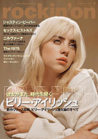 d41_210707_cover